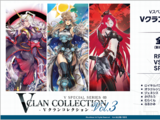 V Special Series 03: V CLAN COLLECTION Vol.3