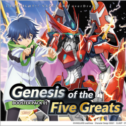 D Booster Set 01: Genesis of the Five Greats