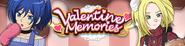 ValentinesEvent-BannerEN