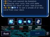 Cardfight!! Vanguard ZERO/Crafting Material