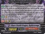 Shura Stealth Dragon, Kujikiricongo