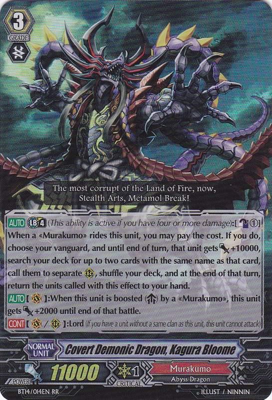 Covert Demonic Dragon, Kagura Bloome