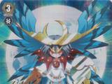 Goddess of the Full Moon, Tsukuyomi