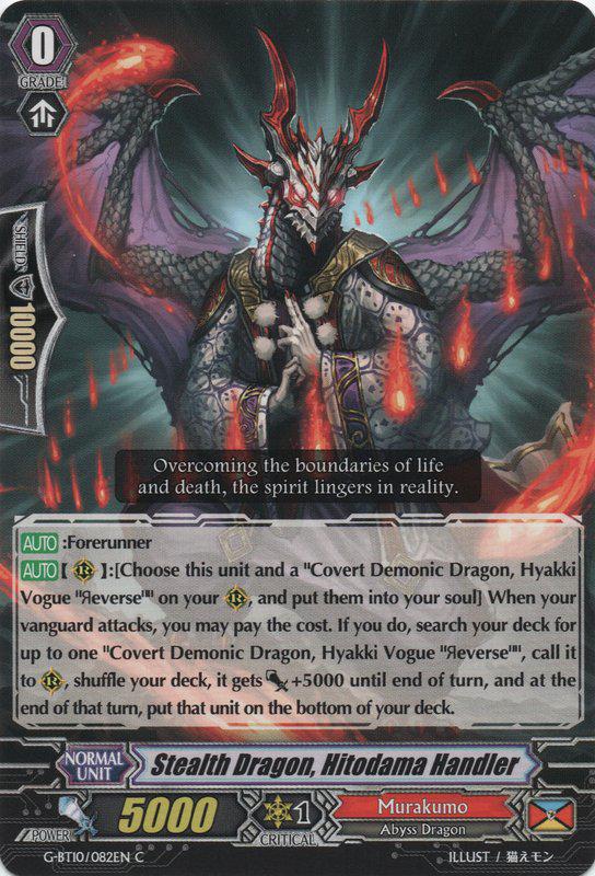 Stealth Dragon, Hitodama Handler