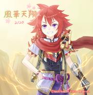 Assault Eradicator, Saikei (Extra)
