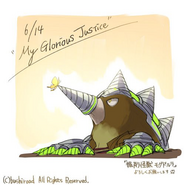 Drilling Monster, Mogdrula (Extra)
