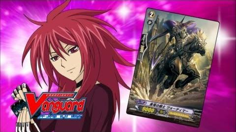 Episode_81_Cardfight!!_Vanguard_Official_Animation