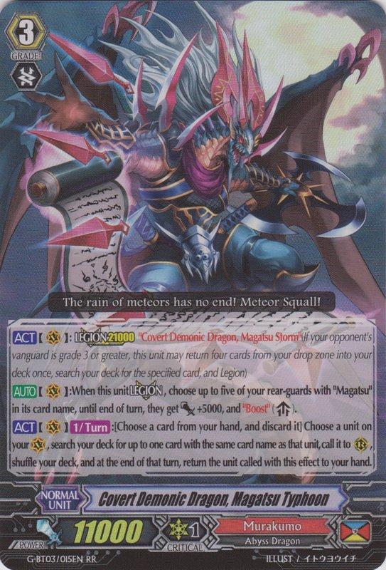 Covert Demonic Dragon, Magatsu Typhoon