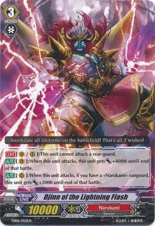 Djinn of the Lightning Flash
