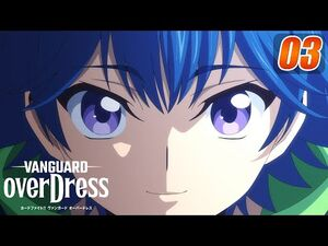 -Sub--Episode_3-_CARDFIGHT!!_VANGUARD_overDress_-_Tiger_of_Kaga