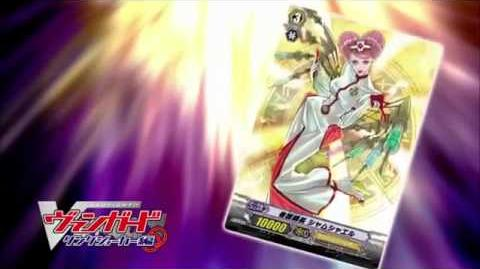 Cardfight!!Vanguard_Episode_122_English_Subbed