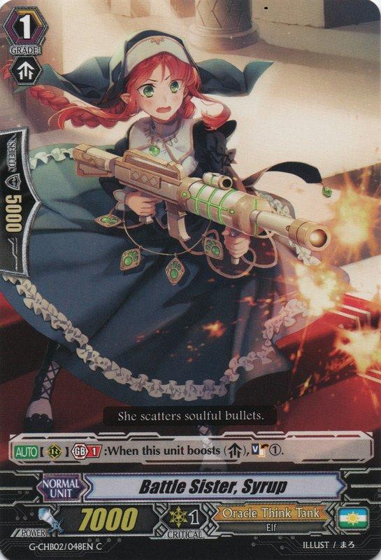 Battle Sister, Syrup