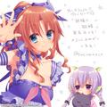 Hand in Hand, Leona and Duo Cotton Sleeper, Ichika Design