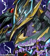 Phantom Blaster Overlord (Extra-10th Anniversary)