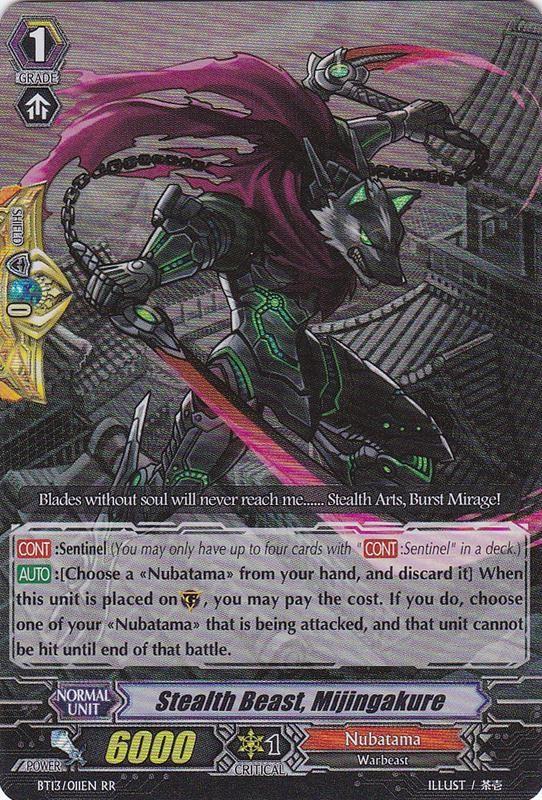 Stealth Beast, Mijingakure