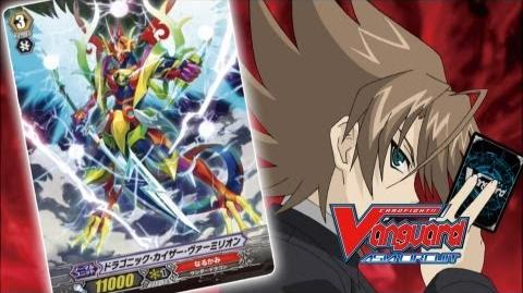 Episode_67_Cardfight!!_Vanguard_Official_Animation