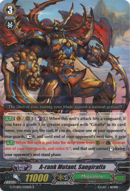 A-rank Mutant, Sangiraffa