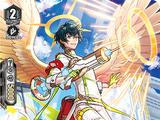 Holy Road Angel