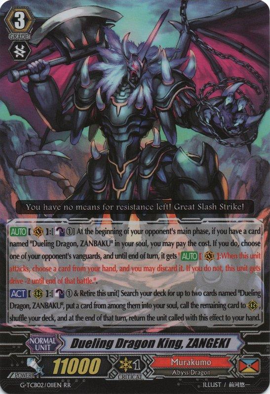 Dueling Dragon King, ZANGEKI