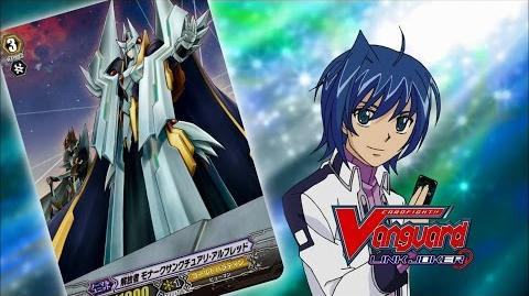 Episode_163_Cardfight!!_Vanguard_Official_Animation
