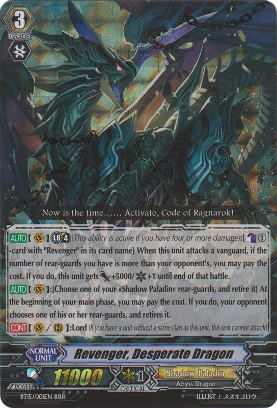Revenger, Desperate Dragon