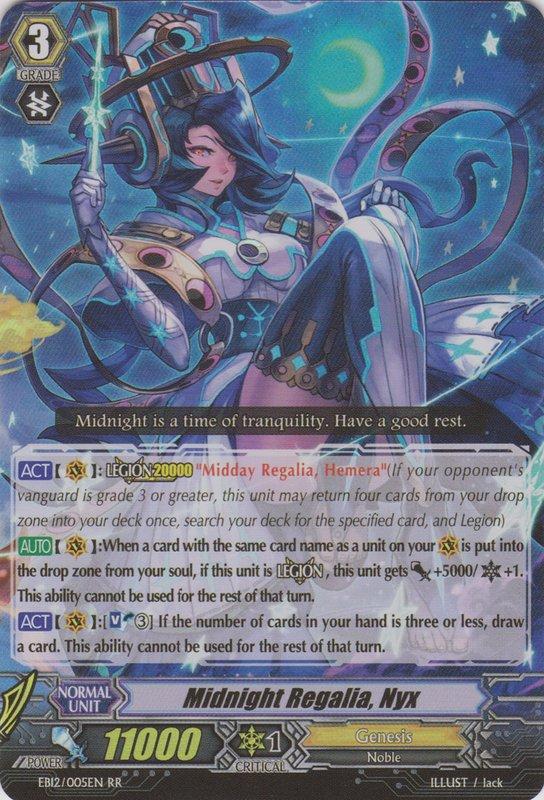Card Errata:Midnight Regalia, Nyx
