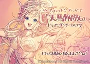 Dragon Dancer, Eluisa (Extra)