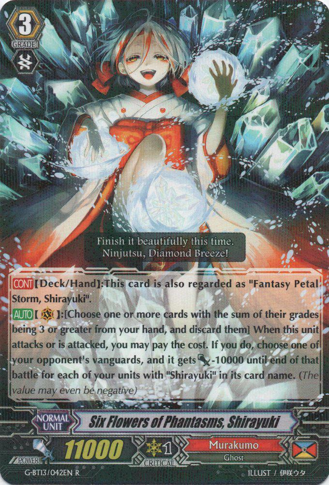 Six Flowers of Phantasms, Shirayuki