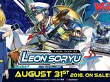 V Trial Deck 03: Leon Soryu