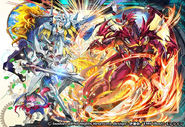 Cray Chronicle Notes Beginning (Cover-Full Art)