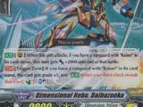 Card Errata:Dimensional Robo, Daibazooka