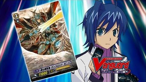 Episode_151_Cardfight!!_Vanguard_Official_Animation