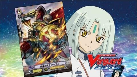Episode_66_Cardfight!!_Vanguard_Official_Animation