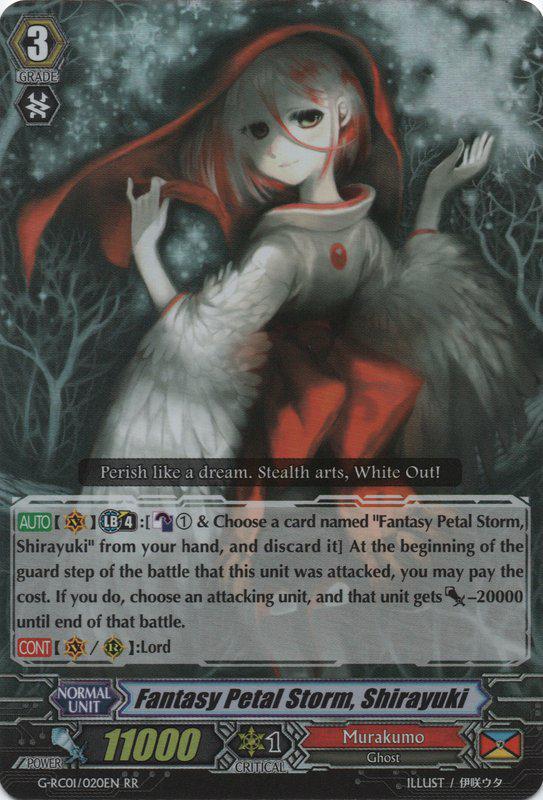 Fantasy Petal Storm, Shirayuki