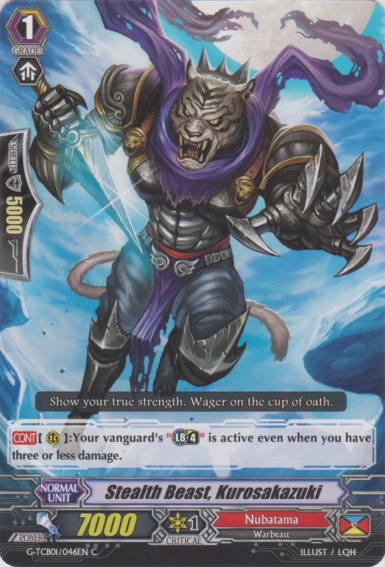 Stealth Beast, Kurosakazuki
