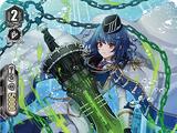 Blue Wave Marine General, Cuteria
