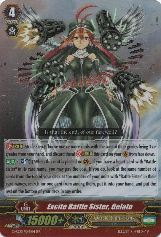 Excite Battle Sister, Gelato