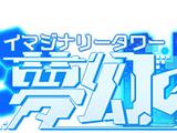 Cardfight!! Vanguard ZERO/Events