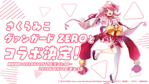 MikoCollabEvent-Banner.png