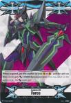 V-GM-0023EN