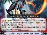 Majesty Lord Blaster (V Series)