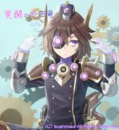 Steam Soldier, Tauge (Extra)