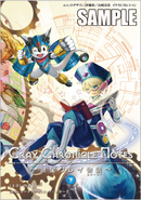 CrayChronicleNotesVol2