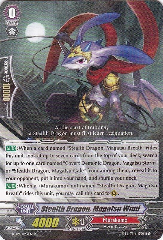 Stealth Dragon, Magatsu Wind