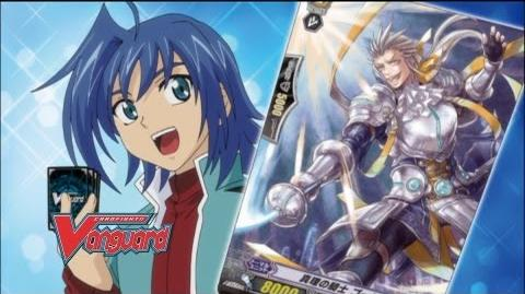 Episode 16 Official Cardfight!! Vanguard 1st Season