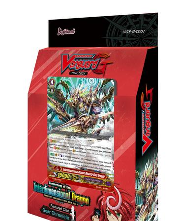 Cardfight! Steam Fighter G-TD01//006EN Vanguard TCG Vanguard TCG Amber - G Trial Deck 1: Awakening of The Interdimensional Dragon by Cardfight!