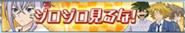 KimonoMaidensEvent-Honorific2