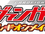 Cardfight!! Vanguard: Legion Mate