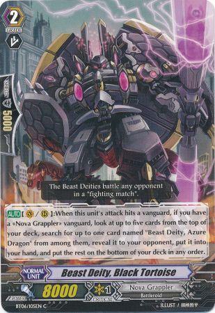 Beast Deity, Black Tortoise