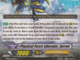 Card Errata:Physical Force Liberator, Zorron
